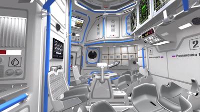 El Interior De La Nueva Nave Rusa Ptk Np Astron Utica