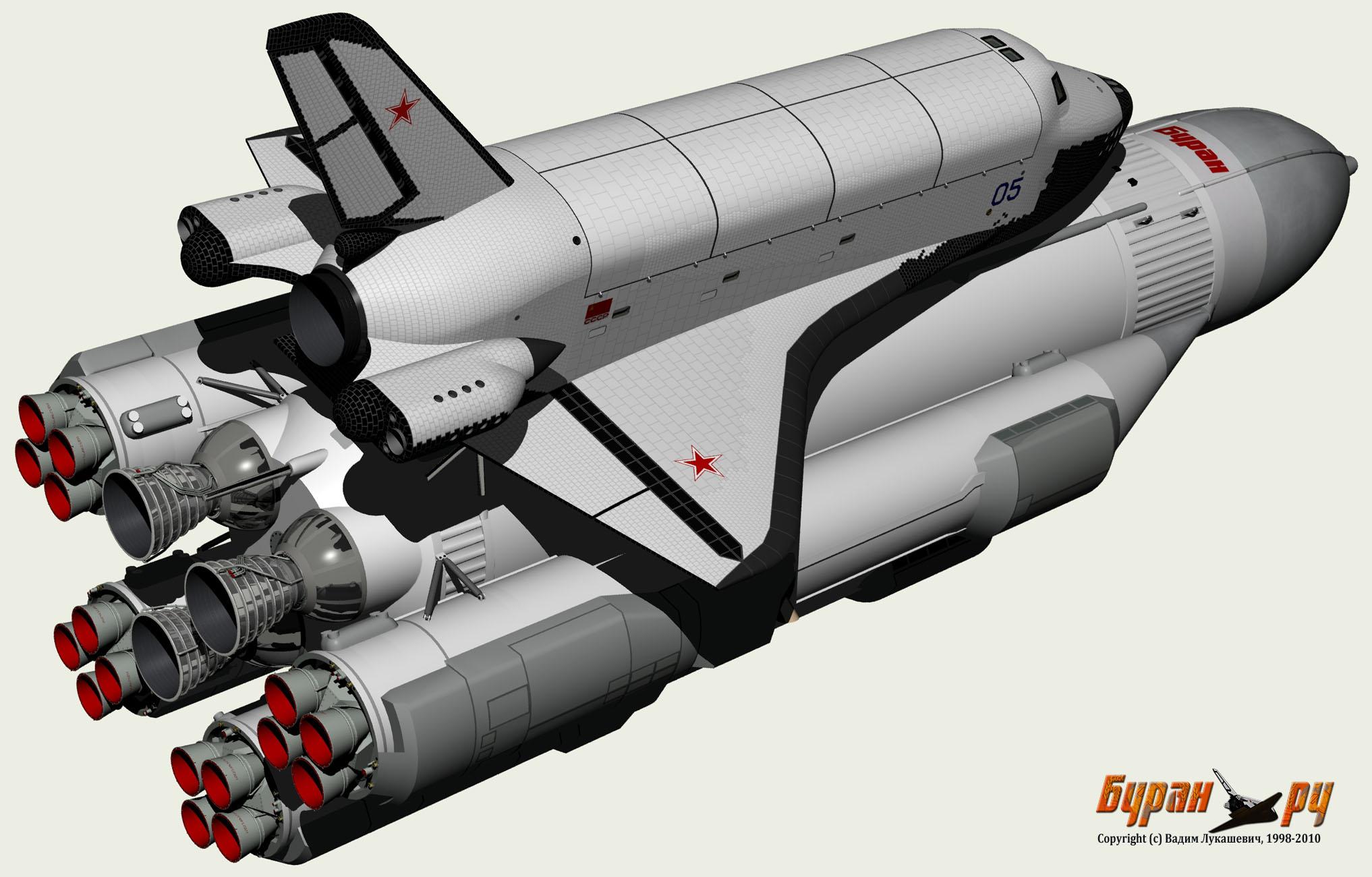 Фото и схемы ракет