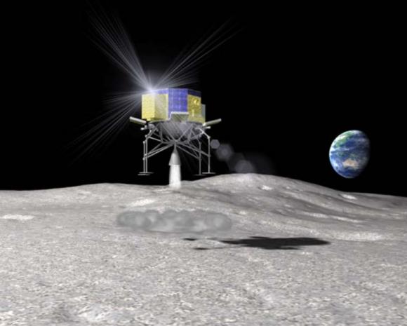 Sonda lunar japonesa SLIM (JAXA/ISAS).