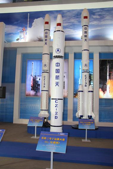 Versión actual del CZ-2D (mil.news.sina.com.cn).