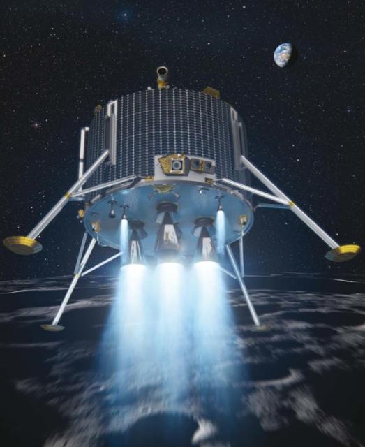 Sonda lunar europea ELL (ESA).