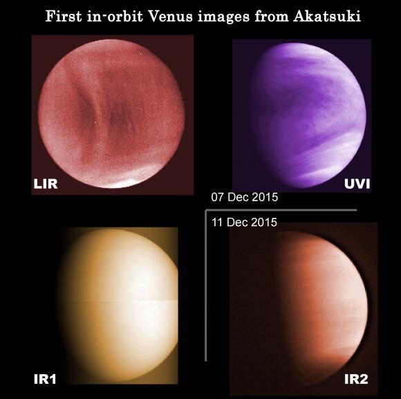 Primeras imágenes de Venus obtenidas desde la órbita por Akatsuki en diciembre de 2015 (ISAS/JAXA).