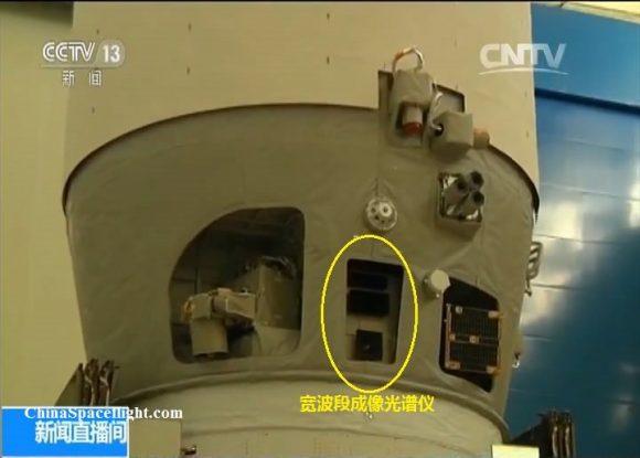 Situación del espectrómetro para observación de la Tierra (chinaspaceflight.com).