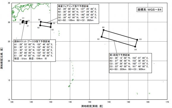 Zona de caída de las etapas del H-IIA (JAXA).