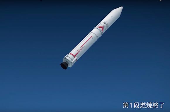Cohete Epsilon (JAXA).