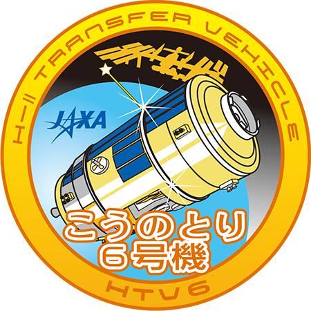 Emblema del HTV 6 (JAXA).
