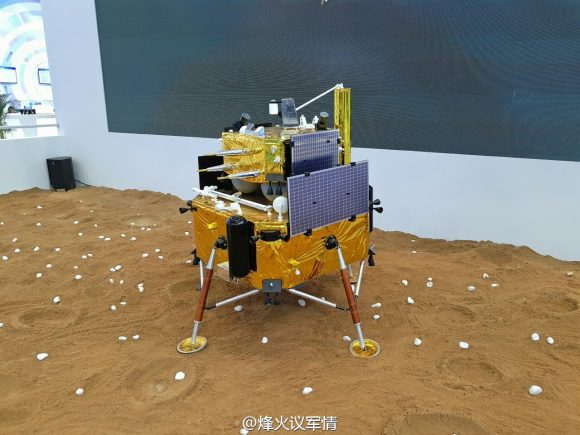 Maqueta de la sonda de retorno de muestras lunar Chang'e 5.