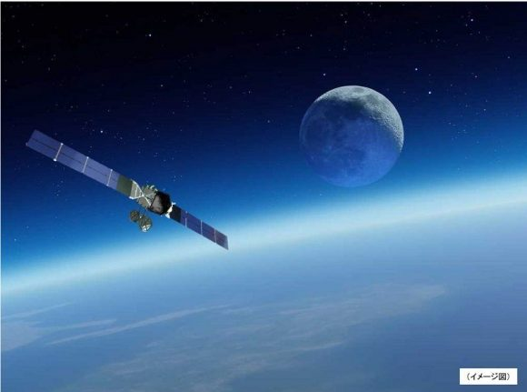 Impresión artística del DSN 2 (JAXA).