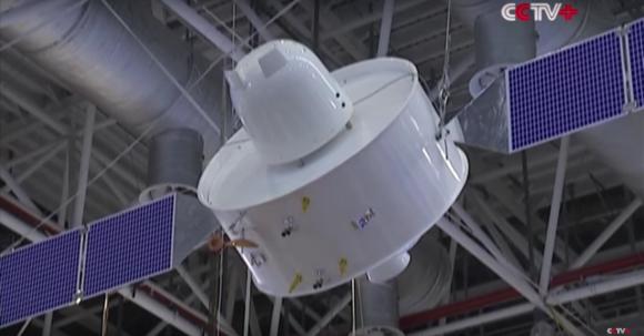 Maqueta del módulo orbital y la cápsula de reentrada de la Chang'e 5 (CCTV).