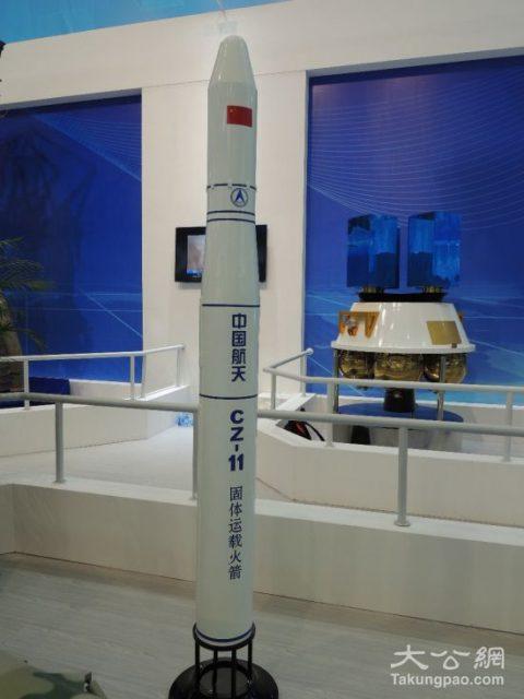 Lanzador CZ-11 (chinaspaceflight.com).