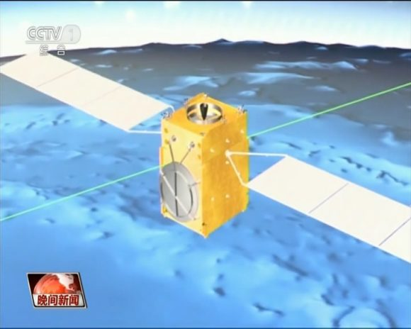 ChinaSat 16 (chinaspaceflight.com).