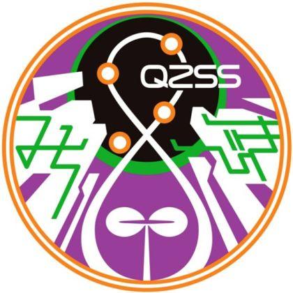 Emblema del sistema (JAXA).