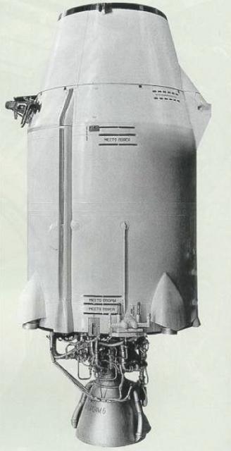 Segunda etapa del UR-100N.