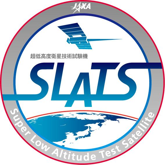 Emblema de la misión (JAXA).
