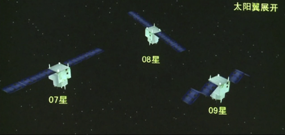 Aspecto del trío Yaogan 30-03 (Xinhua).