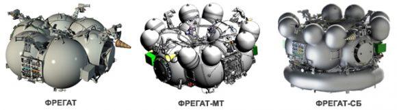 Distintos modelos de la etapa Fregat (Roscosmos).