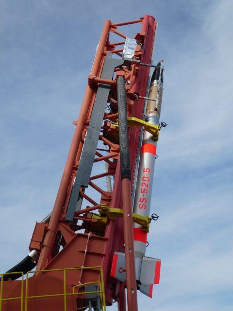 El lanzador orbital más pequeño del mundo, el SS-520-5 (JAXA).