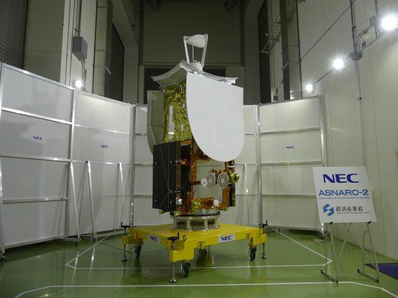 ASNARO 2 antes del lanzamiento (JAXA).