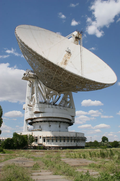 70-м_антенна_П-2500_(РТ-70)