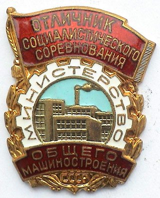 Medalla del MOM (Roscosmos).