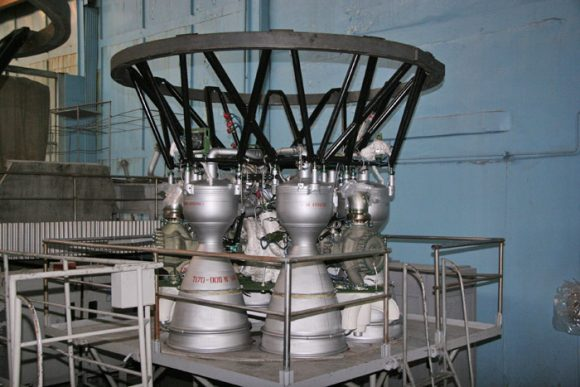 Motor RD-261 de la primera etapa (ACS).