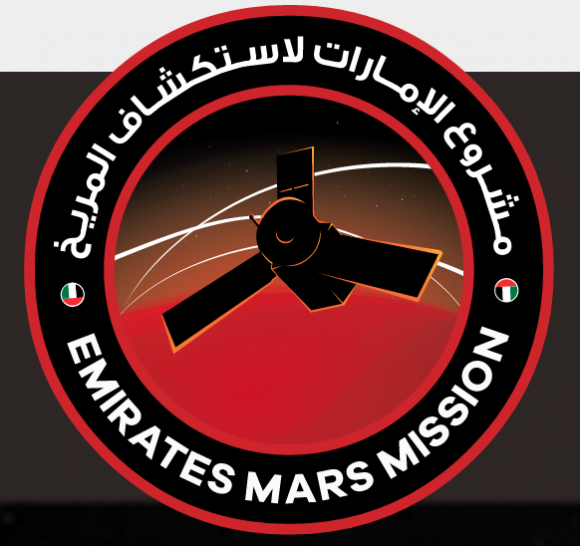 Emblema de la misión (UAE Space Agency).