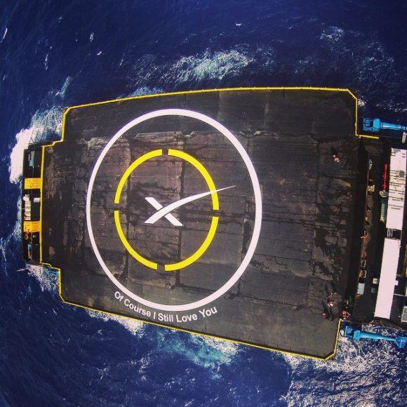 La nueva barcaza ASDS (SpaceX).
