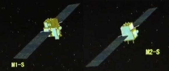 Aspecto de los Beidou-3 M1 y M2 (www.9ifly.cn).
