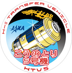 Emblema del HTV5 (JAXA).