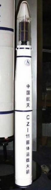 Maqueta del CZ-11 (Xinhua).