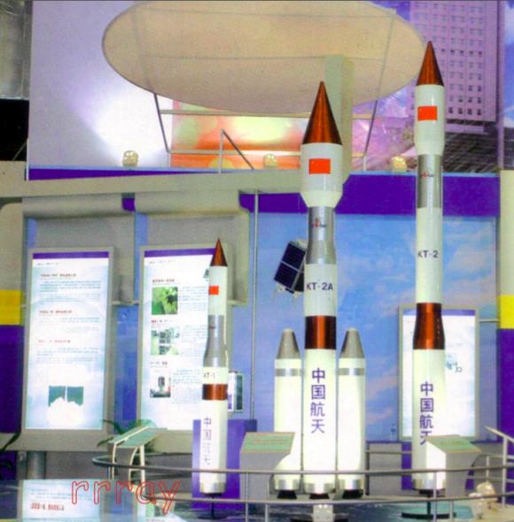 Serie de cohetes Kaituozhe.  Solo se ha puesto en servicio del KT-1 (9ifly.com).