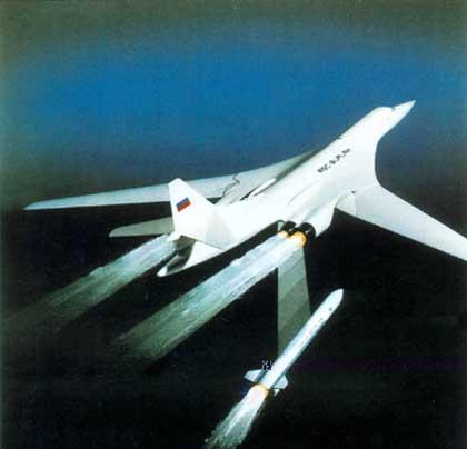 Sistema de lanzamiento aéreo ruso Burlak.