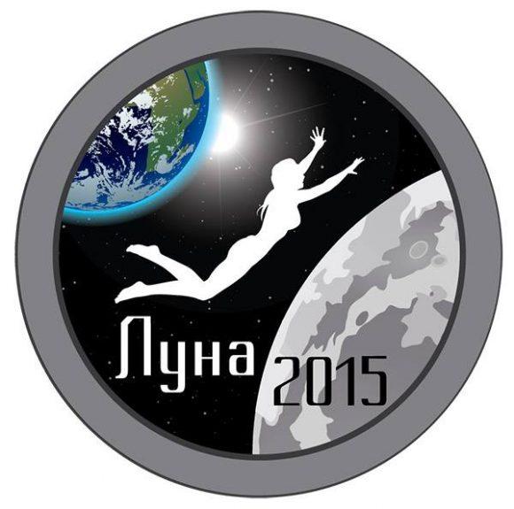 Emblema de Luna 2015 (IMBP).