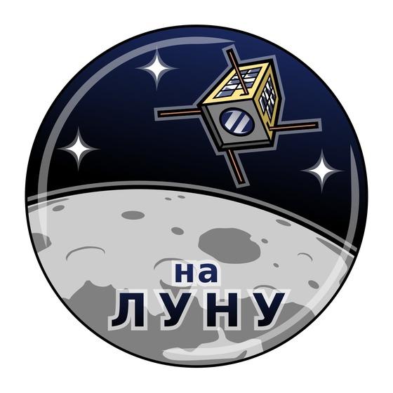 El microsatélite lunar ruso (https://boomstarter.ru/projects/zelenyikot/proekt_sputnika_dlya_fotosemki_luny).