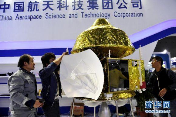 Modelo de la sonda china a Marte de 2020 ().