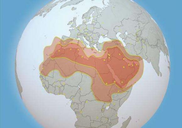 Cobertura del Arabsat 6B (Airbus Defence and Space).