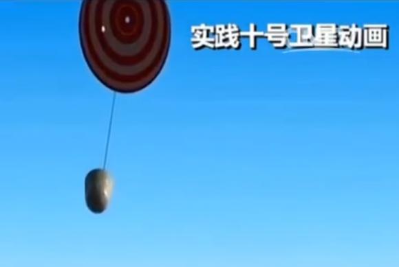 Recreación del descenso de la cápsula del Shijian 10 (CCTV).