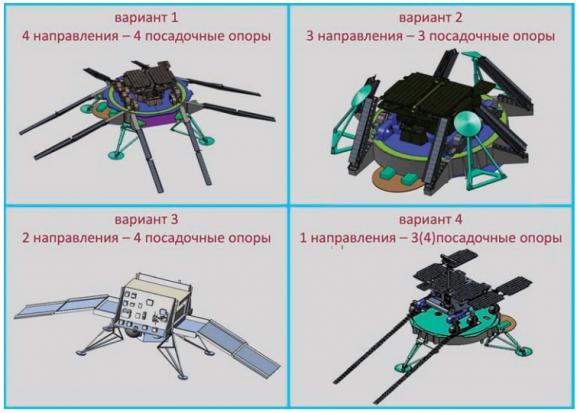 Distintos diseños de la plataforma estudiados estos últimos años por NPO Lávochkin (ESA).