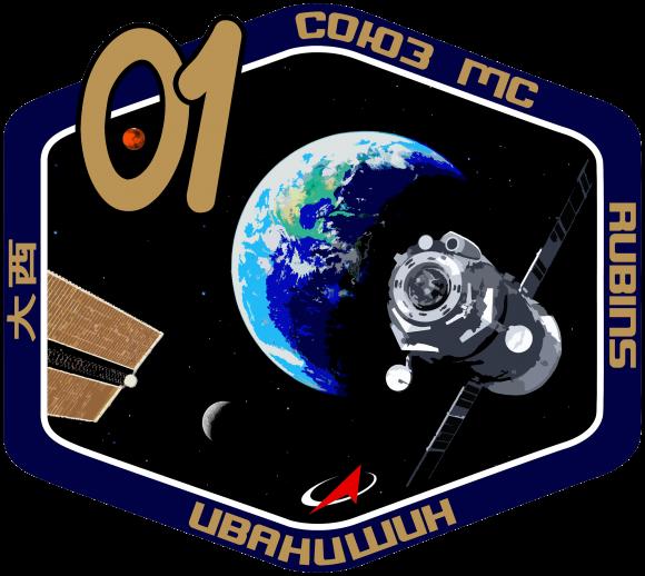 Emblema de la Soyuz MS-01 (NASA).