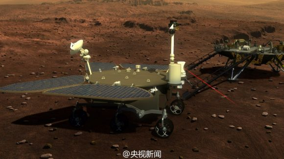 El rover en la superficie (Xinhua).