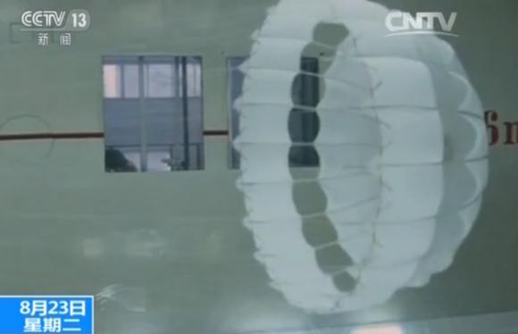 Prueba del paracaídas de la misión (CCTV).