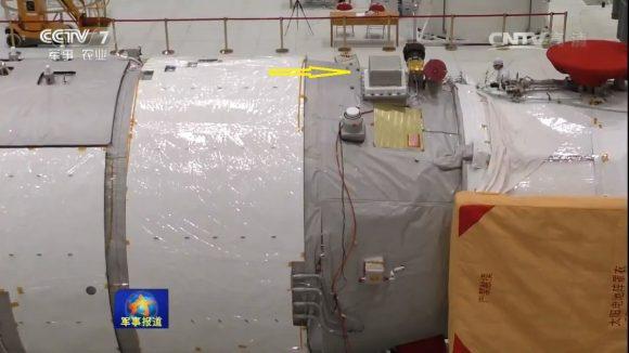 Situación del detector POLAR (chinaspaceflight.com).