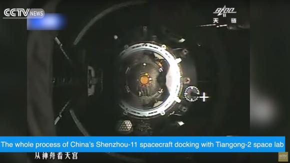 El Tiangong 2 desde la Shenzhou 11 (CCTV).