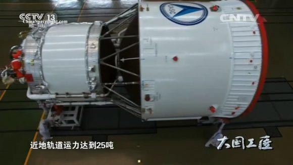 Segunda etapa del CZ-5 (chinaspaceflight.com).