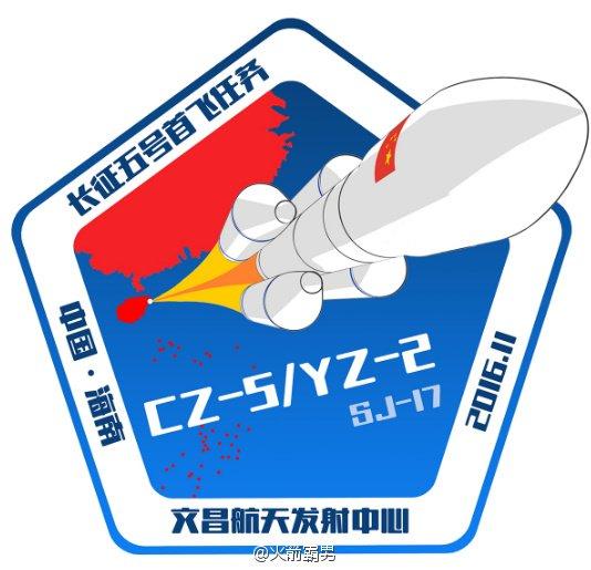 Emblema de la misión.