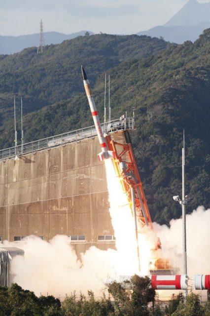 El nanolanzador japonés SS-520-4 (JAXA).