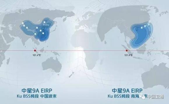 Cobertura prevista del ChinaSat 9A (CAST).
