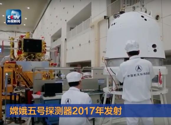 La cápsula de muestras de la Chang'e 5 (CCTV).
