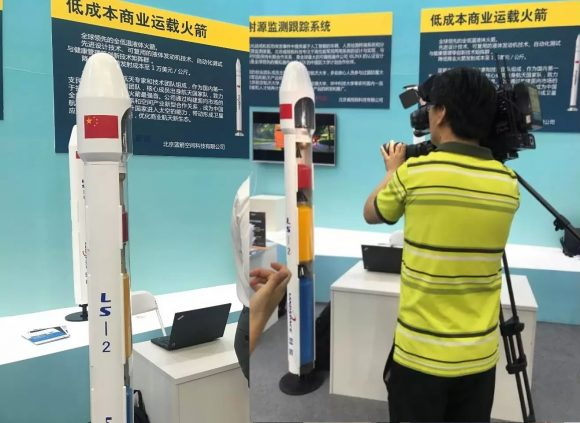 Cohete comercial LandSpace 2 (chinaspaceflight.com).