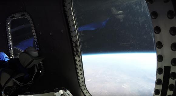 Si pagas el billete (no se sabe el precio todavía, podrás ver estas vistas (Blue Origin).